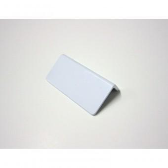 Ручка морозильной камеры Indesit C00047794